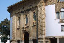 أفاد بنك المغرب أن إجمالي الودائع تحت الطلب المحصلة من طرف البنوك التشاركية بلغ 3,8 مليار درهم سنة 2020، مسجلة بذلك زيادة سنوية بنسبة 49 في المائة. ونقلت وكالة المغرب العربي