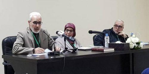 دورة مجلس الشورى الأولى 2018/2019