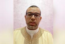 محمد اعمامو الخلادي