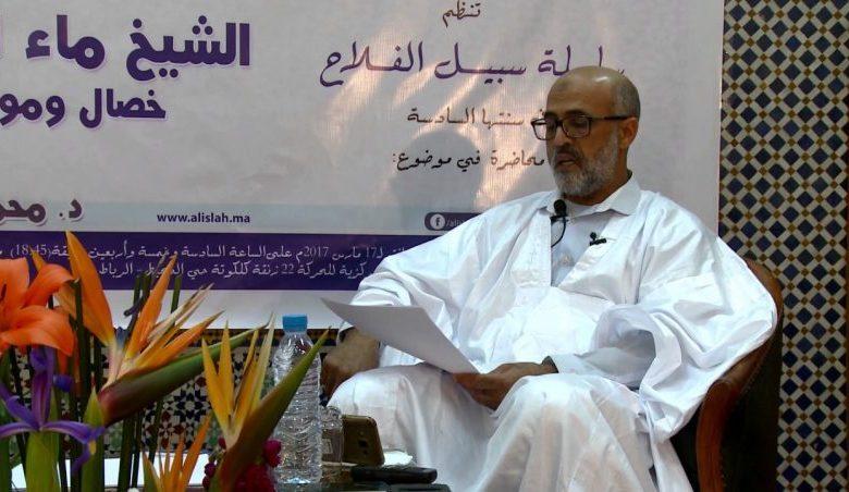 محمد سالم إنجيه