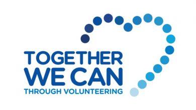 التطوع