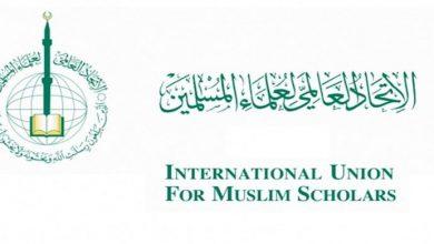 علماء المسلمين