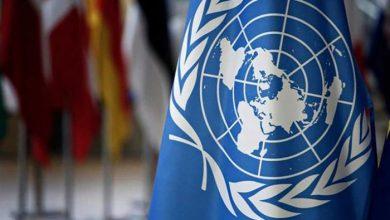 وزع النص الكامل للإعلان الذي أصدره الرئيس الأمريكي دونالد ترامب والذي يعترف بالسيادة التامة والكاملة للمغرب على صحراءه، على الدول ال193 الأعضاء بمنظمة الأمم المتحدة، باعتباره وثيقة رسمية لمجلس الأمن الدولي، باللغات الست الرسمية للمنظمة الأممية.