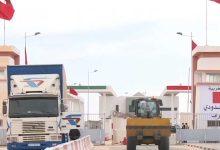 """أفادت مصادر مطلعة، أمس الأحد، لوكالة المغرب العربي للأنباء أن الوضع في الكركرات هادئ وطبيعي، وأن حركة المرور بين المغرب وموريتانيا وما بعدها إلى إفريقيا جنوب الصحراء """"غير مضطربة بأي شكل من الأشكال""""."""