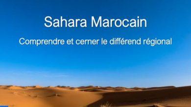 """""""الصحراء المغربية .. قضية وطن""""، هو عنوان منشور قدمه اليوم الجمعة، ببريتوريا، سفير المغرب بجنوب إفريقيا يوسف العمراني. ويسعى الدبلوماسي المغر"""