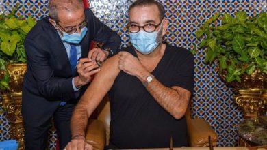 أشرف الملك محمد السادس، اليوم الخميس 28 يناير 2021، بالقصر الملكي بفاس، على إطلاق الحملة الوطنية للتلقيح ضد فيروس كوفيد-19 . وتلقى الملك
