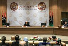 صوت البرلمان الليبي، أمس الأربعاء، على منح الثقة لحكومة الوحدة الوطنية، التي يرأسها عبد الحميد الدبيبة، في إطار خطة تدعمها الأمم المتحدة، وت