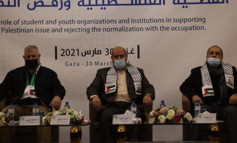 أكدت قيادات فلسطينية الثلاثاء أن ذكرى يوم الأرض الفلسطيني هي تذكير بأن الشعب الفلسطيني يواجه كل محاولات التهويد بجميع السبل المشروعة.