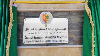 افتتحت جمهورية السنغال، اليوم الاثنين، قنصلية عامة لها بالداخلة، والتي تعد عاشر تمثيلية دبلوماسية يتم فتحها بالمدينة منذ أزيد من سنة. وترأس.