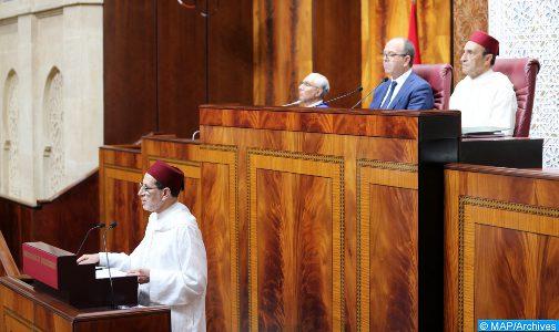 """يعقد مجلسا النواب والمستشارين، يوم الاثنين المقبل، جلسة عامة مشتركة تخصص لتقديم رئيس الحكومة لبيانات تتعلق ب""""الحالة الوبائية بالمملكة: التط"""