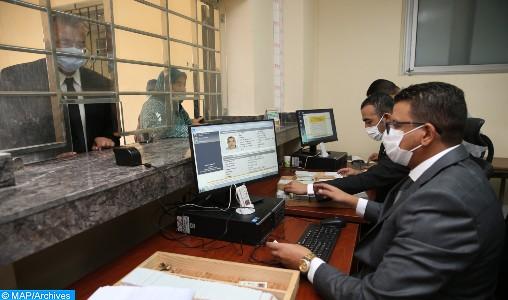 أعلن قطاع إصلاح الإدارة – وزارة الاقتصاد والمالية - أن مواقيت العمل بالإدارات والمؤسسات العمومية والجماعات الترابية، ستتغير خلال شهر رمضان