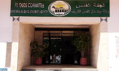 أعلنت وكالة بيت مال القدس الشريف، اليوم الاثنين، أنها أنهت عملية رمضان لعام 1442 هجرية في القدس تزامنا مع دخول العشر الأواخر من الشهر الفضيل.