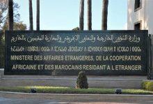 أكدت وزارة الشؤون الخارجية والتعاون الافريقي والمغاربة المقيمين بالخارج، أن قرار السلطات الإسبانية بعدم إبلاغ نظيرتها المغربية بقدوم زعيم ميل