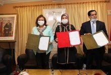 جرى أمس الجمعة بكلية العلوم القانونية والاقتصادية والاجتماعية عين الشق – الدار البيضاء ، توقيع اتفاقية شراكة تتعلق بإحداث كرسي أكاديمي لتشجيع