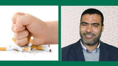 خلد العالم قبل أيام اليوم العالمي بدون تدخين والذي يوافق 31 ماي من كل سنة، واختارت وزارة الصحة المغربية إطلاق حملة وطنية لتشجيع الإقلاع عن ا