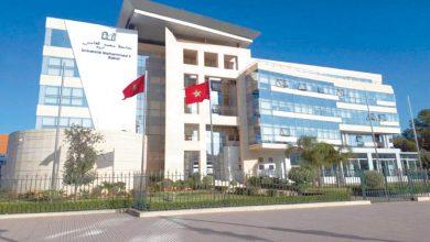 """أدرجت جامعة محمد الخامس، باعتبارها أول جامعة مغربية، ضمن التصنيف العالمي """"ليدن CWTS"""" الصادر في يونيو، برسم 2021، وذلك ضمن 1225 جامعة من 69 بلدا، من بينها 27 جامعة إفريقية و26 عربية."""