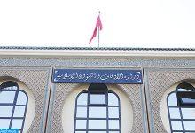 أعلنت وزارة الأوقاف والشؤون الإسلامية أن فاتح شهر ذي القعدة لعام 1442 هجرية هو يوم السبت 12 يونيو 2021م.وذكرت الوزارة، في بلاغ لها، أنها را