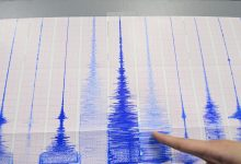 أعلن المعهد الوطني للجيوفيزياء، أمس الجمعة، عن تسجيل 4 هزات أرضية بإقليم الدريوش تراوحت قوتها ما بين 3,8 و4,7 درجات على سلم ريشتر. وأوضحت ا