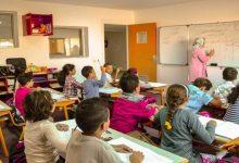 يُعرِف المجلس الأعلى للتربية والتكوين والبحث العلمي التربية على القيم، في تقريره الأول الصادر في يناير 2017، على أنها رافعة أساسية لتنمية و