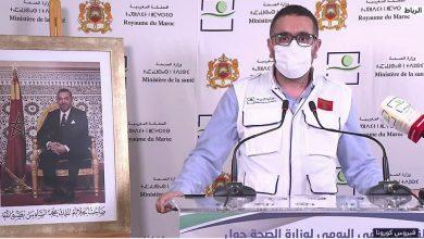 """أعلنت وزارة الصحة، اليوم الثلاثاء، أن كافةمؤشرات تتبع الحالة الوبائية تؤكد دخول المغرب في مرحلة الانتشار الجماعاتي لجائحة """"كوفيد-19″، منذ خمسة إلى ستة أسابيع، مع ترقب بلوغ المنحنى الوبائي ذروته في الأيام القليلة القادمة."""