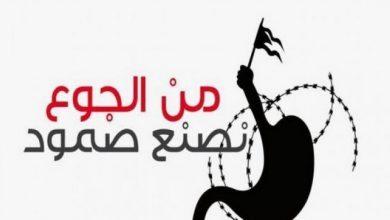 قال نادي الأسير الفلسطيني (غير حكومي)، إن سبعة أسرى في السجون (الإسرائيلية) يواصلون الإضراب عن الطعام، رفضًا لاعتقالهم الإداري. وذكر الناد