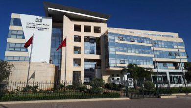 """حافظت جامعة محمد الخامس بالرباط على مكانتها للسنة الرابعة على التوالي في مجال البحث في التصنيف العالمي الأخير """"يو-مولتيرانك 2021"""" باحتلاله"""
