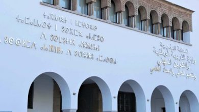 أصدرت وزارة التربية الوطنية والتكوين المهني والتعليم العالي والبحث العلمي، قطاع التربية الوطنية، المقرر الوزاري المحين الخاص بتنظيم السنة