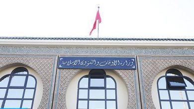 أعلنت وزارة الأوقاف والشؤون الإسلامية في بلاغ لها اليوم الخميس، أن الدراسة بمؤسسات التعليم العتيق ستنطلق بصفة فعلية يوم السبت 02 أكتوبر 20