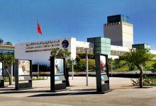 """أطلقت المكتبة الوطنية للمملكة المغربية منصة رقمية، لأول مرة في المغرب، تحت اسم """"كتاب. Kitab""""، يمكن الولوج إليها عبر الرابط التالي: http//k"""