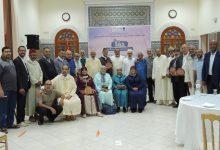 نظمت حركة التوحيد والإصلاح جهة الشمال الغربي يوم الأربعاء 13 ربيع الأول 1443 هـ/ 20 أكتوبر 2021 حفلا بمناسبة ذكرى المولد النبوي الشريف بحض