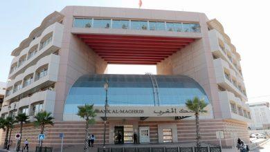 أفاد بنك المغرب أنه يتوقع أن تحقق تحويلات المغاربة المقيمين بالخارج مبلغا قياسيا قدره 87 مليار درهم خلال السنة الجارية، مسجلة نموا هاما بن