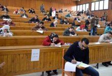 """أسفرت نتائج التصنيف العالمي البريطاني للجامعات """"تايمز هاير إيدوكيشن""""، حسب الحقول المعرفية لسنة 2022، الصادرة اليوم الأربعاء، عن تصنيف ست جا"""