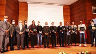 نظم أمس الجمعة بالرباط حفل تسليم جائزة الثقافة الأمازيغية برسم 2020، وذلك في إطار الاحتفاء بالذكرى العشرين للخطاب الملكي السامي بأجدير، وت
