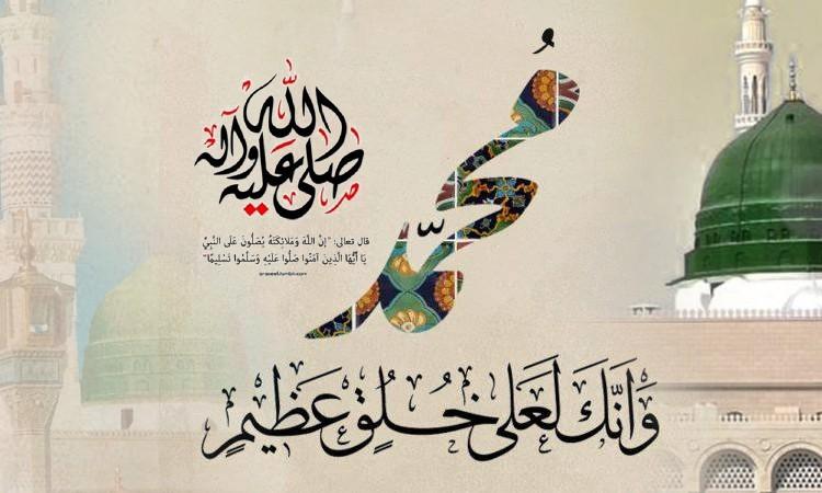 أولا - ميلاده الشريف ﷺ:ولد محمد بن عبد الله بن عبد المطلب في مكة المكرمة وقت السحر من ليلة الإثنين 12 ربيع الأول سنة 53 قبل الهجرة (المواف